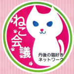 No.6 おして!おして! おしえてねこちゃん</br>-Stamp, Stamp, and Tell Me My Fortune, Kitten!-